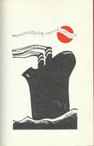 Het Groot Kerstverhaal, Willem Vreeswijk, tekening 5, Huub Laur